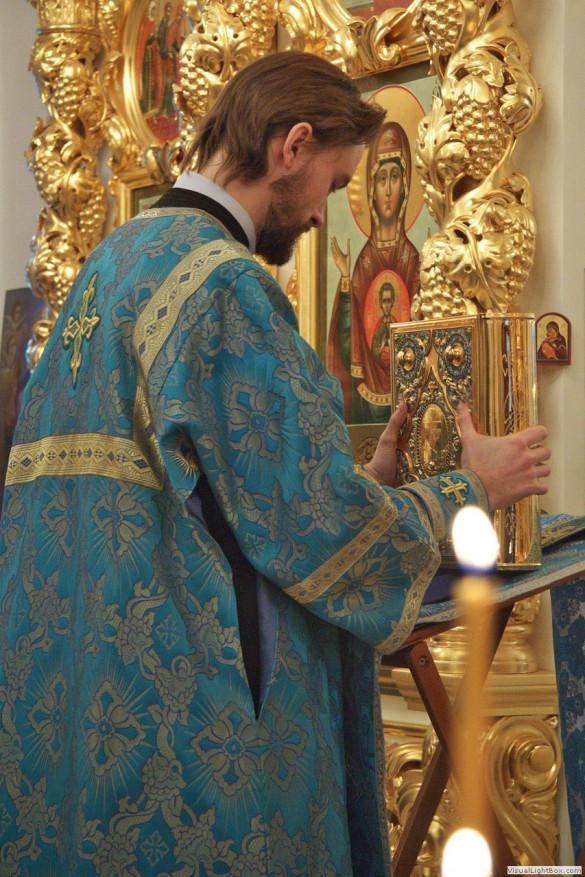 Иерей Сергий Уваров