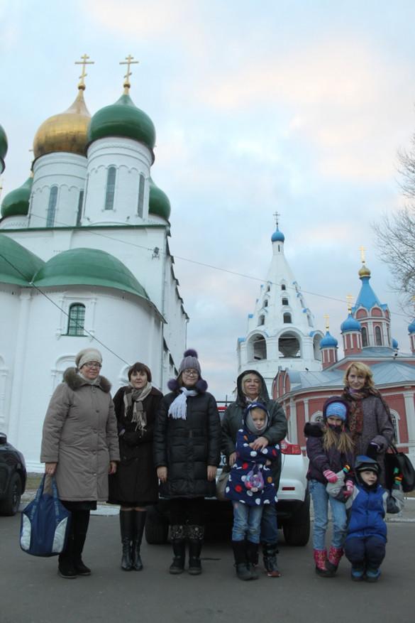 Экскурсия в г.Коломну