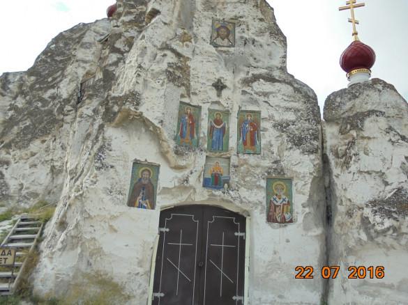 16–24.07.2016 г. Паломническая поездка в Костомаровский Спасский монастырь