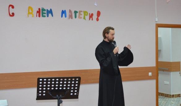 День Матери в филиале «Согласие» ЦСПСиД «Семья»