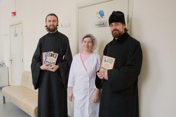 Посещение детской больницы