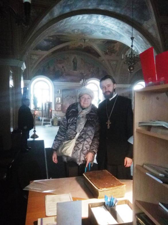 В храм вернулась Библия 1751 года!