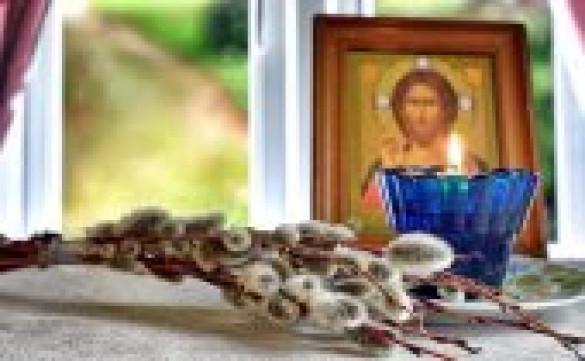 О благословении куличей и пасх в домашних условиях
