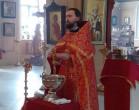 Преполовение Пятидесятницы