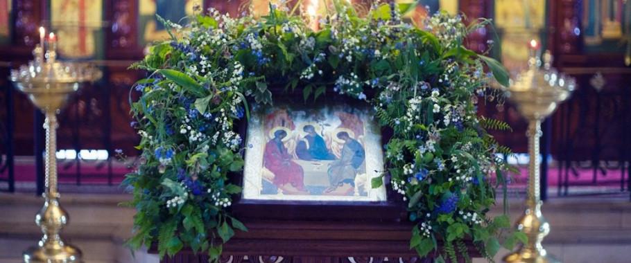 <b><i>«Приидите людие, триипостасному Божеству поклонимся…»</b></i> (стихира праздника Святой Пятидесятницы)