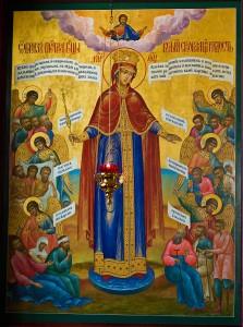 """Храмовый образ Божией Матери """"Всех скорбящих Радость"""""""