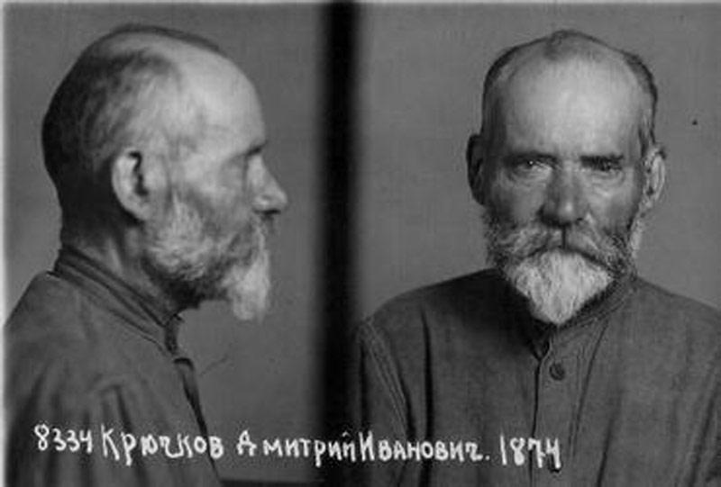 23783-sl_body-svdimitriy_kruchkovb